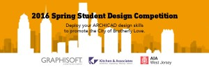 2016 ARCHICAD Student Competition